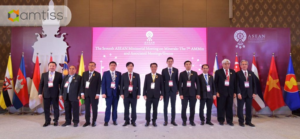 ASEAN Mineral Award 2019 - The 7th ASEAN Ministerial Meeting on Minerals & Associated Meeting/vents